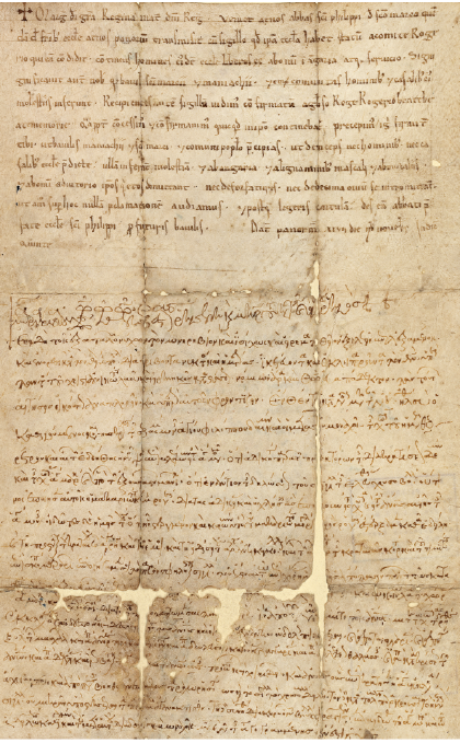 Charter of Queen Margaret.
